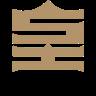 Royal Club logo
